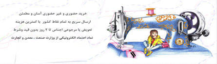 footer_banner2